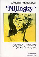 Cover of Nijinsky