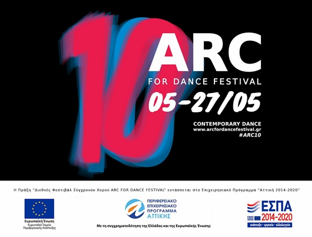 arc for dance 2018