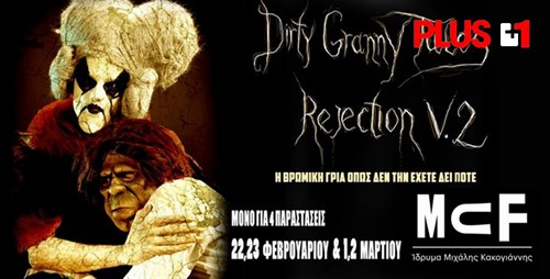 Dirty Granny Tales |