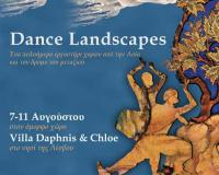 """Dance Landscapes""- ένα πολυήμερο εργαστήρι χορών της Ασίας και του δρόμου του μεταξιού"